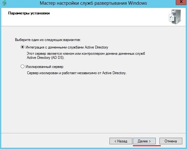 Installing windows 7 from a wim image  WDS (Windows