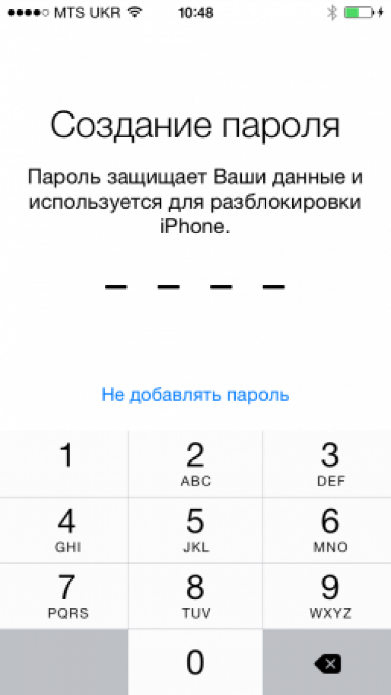Activating iphone 5s forgot your phone password  What to do