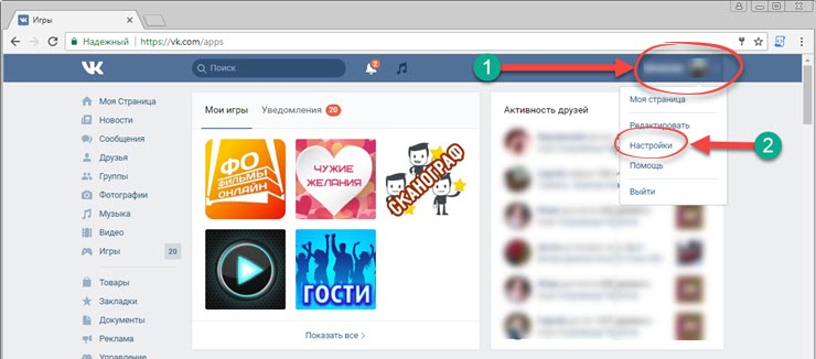 How to delete a page in VK for a while  How to delete a page